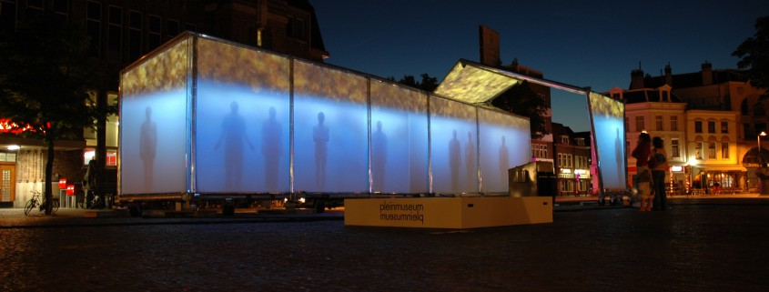 Pleinmuseum op de Neude in Utrecht